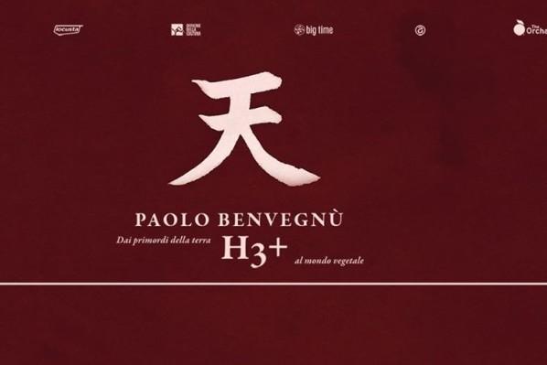 PAOLO BENVEGNU'@ AUDITORIUM PARCO DELLA MUSICA