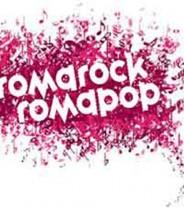 romarock